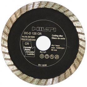 купить диск хилти по бетону