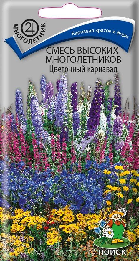Интернет Магазин Многолетних Цветов